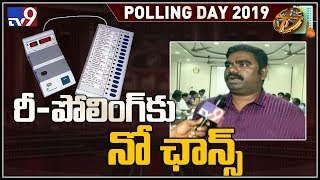 Election officer on EVMs broken in Guthi and Anantapur - TV9