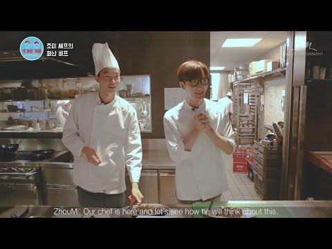 [HOT WINTER] 조미X승준 (ZHOUMI X SEUNG JUN)_뜨거운 겨울 (Hot Winter)_2부 2편 (PART.2 – Clip.2)