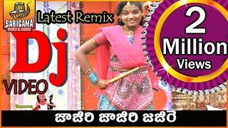 Jajiri Jajiri Folk Dj Song | New Folk Dj Songs | Telangana Dj Songs | Telugu Dj Video Songs