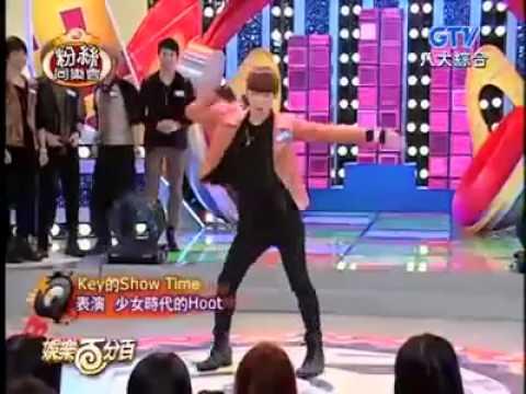 Key dancing Hoot  SNSD