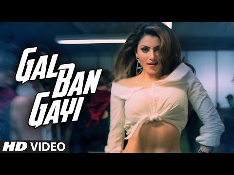 Gal Ban Gayi Lyrics – Neha Kakkar, Sukhbir, Yo! Yo! Honey Singh, Meet Bros.