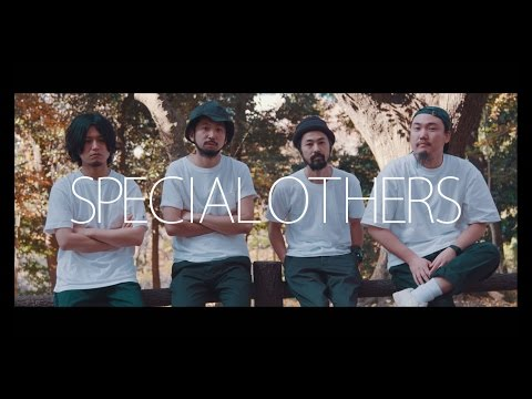 SPECIAL OTHERS - コラボ作品集 『SPECIAL OTHERSⅡ』特報