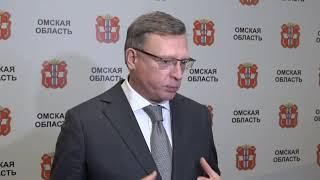 Режим повышенной готовности в Омской области продлён до 15 января