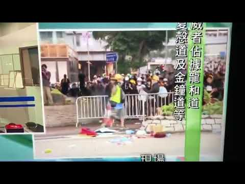 【Backup】6 12 香港警察布袋彈瞄頭開槍 Hong Kong Police Aim For The Head With Bean Bag To A Protesting Student