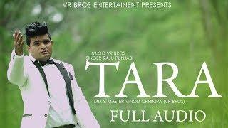 Tara – Raju Punjabi