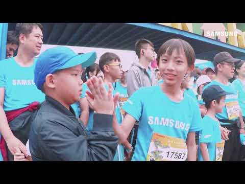 2019第15屆三星公益路跑開放報名,邀您一起為孩子而跑