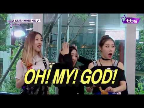 a memeful intro to dreamcatcher