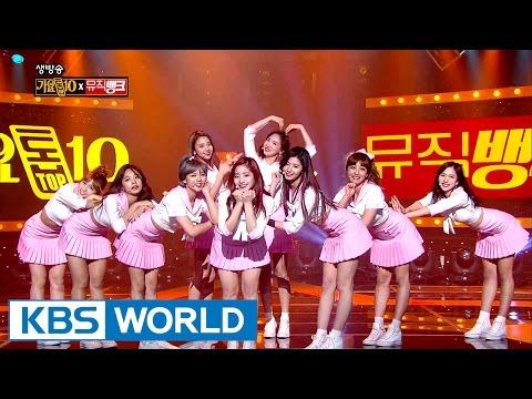 TWICE (트와이스) - Windy Day / A-ing (내 얘길 들어봐) [Music Bank Special Stage / 2016.12.23]