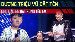 Dương Triệu Vũ bất ngờ đặt tên mới cho cậu bé hát rong Tèo Em | Tuyệt Đỉnh Song Ca Nhí Tập 9