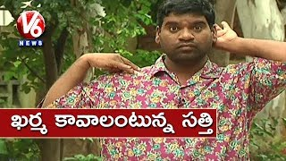 Bithiri Satire on Pawan Kalyan response on 3 Marriages..