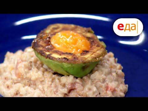 Гречотто с авокадо, луковыми чипсами и тапенадом | Дежурный по кухне