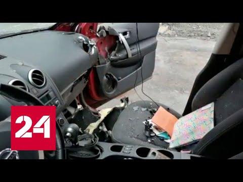 В Перми мужчина, устроивший взрыв не парковке, получил условный срок