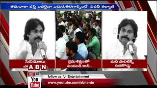 Pawan Kalyan Gives Clarity On His Re Entry Into Movies..