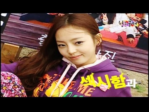 Invincible Youth   청춘불패 - Ep.28 : G7 Photograph Queen, G7 are off to train Pureum
