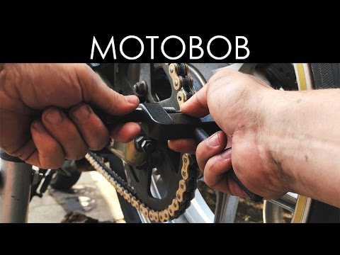 How To Replace A Motorcycle Chain (Sealey VS779 Chain Breaker & Riveter Tool)