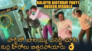 Unseen video: Balakrishna performs energetic dance at his ..