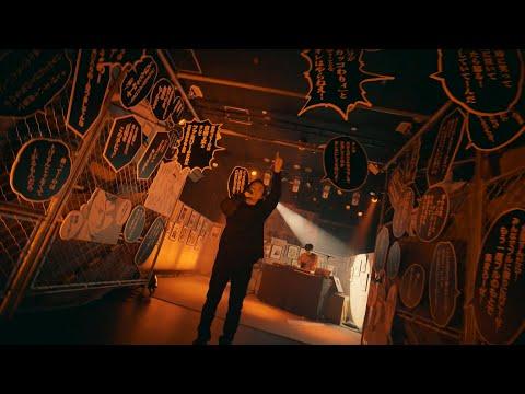 Creepy Nuts / 顔役【LIVE】   inspired by 髙橋ヒロシ「クローズ」(秋田書店少年チャンピオン・コミックス刊)