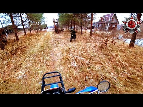 Buying A House Near The Old GULAG - Hard Off Road MotoVlog 2019 Yamaha TW200