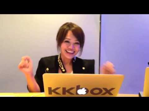 驚! 戴愛玲的歌聲真的跟CD一樣耶!! @ KKBOX 2013.06.05