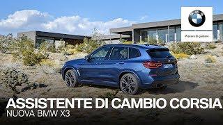 Nuova BMW X3: scoprite l'Assistente di Cambio Corsia.