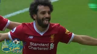 هدف محمد صلاح الجميل في مبارة ليفربول ضد واتفورد     -