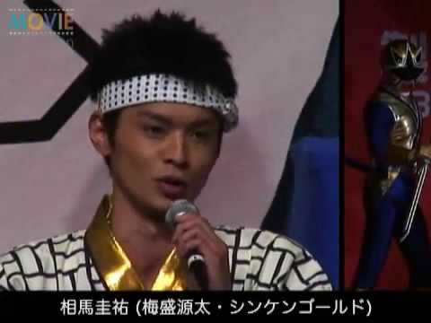 Shinkenger Movie Ending Shinkenger Movie