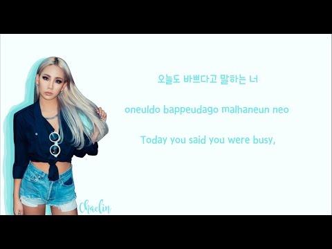 2NE1 (투애니원) I Don't Care Lyrics (Color Coded Han|Rom|Eng) | by Soshi Lyrics