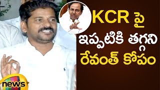 Revanth Reddy Angry About KCR Political Strategy   Revanth Reddy Latest News   Telangana Politics