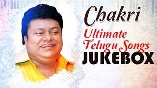 Chakri Ultimate Telugu Hit Songs | Jukebox