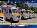 """KTR keeps his word; gifts six Ambulances under """"Gift a smile"""" initiative"""