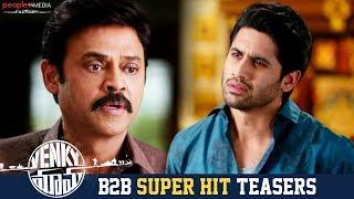 Venky Mama B2B Super Hit Teasers- Venkatesh, Naga Chaitany..