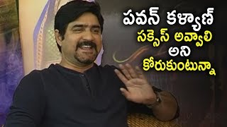 Don't drag me into politics : Srinkanth about joining Pawa..