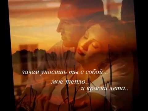 Любовь Успенская - Зачем играешь ты со мной