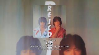 Reico - Reico (1983) [Full Album]
