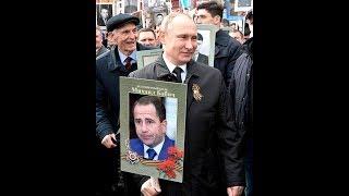 Путин поменял посла
