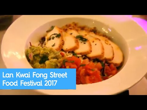 Lan Kwai Fong Street Food Festival 2017 - Spice Market food preview