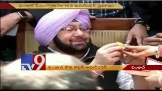 Capt. Amarinder Singh to be sworn in as Punjab CM on March..