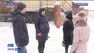 Жителям одного из отдаленных районов в Ленинском округе предложили платить за зимние забавы