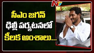 AP CM YS Jagan to visit Delhi today, likely to meet Centra..