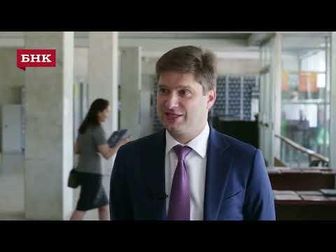Комментарий вице-президента РСПП Сергея Мытенкова к назначению Сергея Кулакова