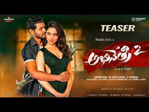 Abhinetri 2 First Look Teaser