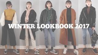 Eva Winter Lookbook 2017 冬季穿搭 