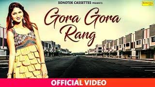 Gora Gora Rang – Miss Ada – Manbir Singh