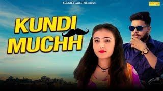 Kundi Muchh – Mr Boota