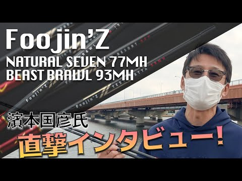 #1「FoojinZ」ナチュラル7・ビーストビーストブロウルの魅力に迫る!