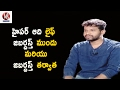 Hyper Aadi about life after Jabhardast