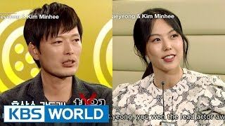 Interview with Jeong Jaeyeong, Kim Minhee (Entertainment Weekly / 2015.09.25)