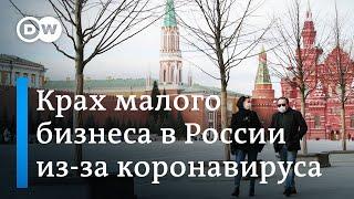 России закрылись рестораны