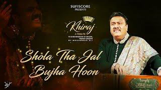 Shola Tha Jal Bujha Hoon (Ghazal) – Mohammad Ali (Sufiscore)