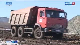 Строительство дороги на Левобережье создает создает омичам определенныенеудобства